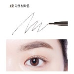 Etude House Drawing Slim Eyebrow 1.5mm #1 Dark Brown