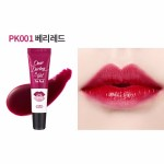 Etude House dear darling tint pack  no.5 (PK001)