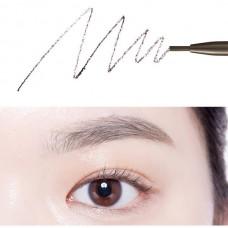 Etude House Drawing Slim Eyebrow 1.5mm #4 Gray Brown