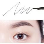 Etude House Drawing Slim Eyebrow 1.5mm #6 Soft Black