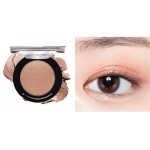 Etude House Satin Fit Eyes 2g NEW PK001