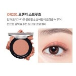 Etude House Satin Fit Eyes 2gNEW OR201