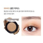 Etude House Satin Fit Eyes 2gNEW BR401