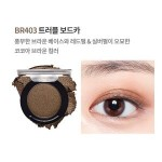 Etude House Satin Fit Eyes 2gNEW BR403