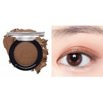Etude House Satin Fit Eyes 2gNEW BR405