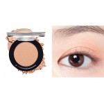 Etude House Satin Fit Eyes 2g NEW OR202