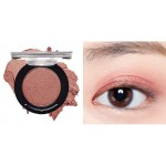 Etude House Satin Fit Eyes 2gNEW RD301