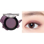 Etude House Satin Fit Eyes 2gNEW PP501