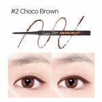 Etude House Super Slim Proof Gel Pencil Liner #2 Choco Brown