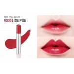 Etude House Universe Dear My Matte Tinting Lips Talk #RD301