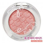 Etude House Look At My Eyes #PK002