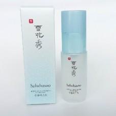 Sulwhasoo Hydro-Aid Moisturizing Soothing Cream 30ml x 2 pcs