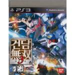 PS3: Gundam Musou 3 (Z3) (JP)