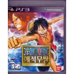PS3: One Piece 1 JP