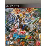 PS3: GUNDAM EXTREME VS FULLBOOST (Z3)(JP)