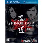 PSVITA: SHINOBIDO 2 (Z3)(JP)