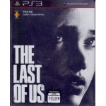 PS3: The Last of US กล่องเหล็ก
