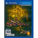 PSVITA: Soul Sacrifice (Z3) EN