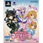 PSVITA: Chou Tsugitsugimono Game Neptune Re Birth2 Sisters Generation Limited Edition [Z3][JP]