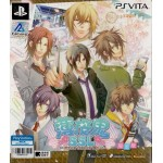 PSVITA: HAKUOKI SSL SWEET SCHOOL LIFE LIMITED EDITION (Z3)(JP)