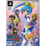 PSVITA: HYPERDIMENSION NEPTUNIA VS SEGA HARD GIRLS LIMITED EDITION (R3)(JP)
