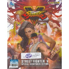 PS4: Street Fighter V Special Shoryuken Edition (R3)(EN)