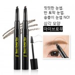 Touch In Sol Brow Expert Bar #1 Charcoal brown