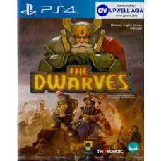 PS4: THE DWARVES (Z3)(EN)