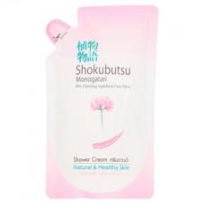โชกุบุสซึ โมโนกาตาริ Shokubutsu monoggatari ครีมอาบน้ำ ไชนิส มิลค์ เวทช์ เพื่อผิวนุ่มชุ่มชื่น ชนิดถุงเติม 200 ml