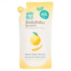 โชกุบุสซึ โมโนกาตาริ Shokubutsu monoggatari ครีมอาบน้ำ  ออเร้นท์ พีล ออย เพื่อผิวใสกระจ่าง ชนิดถุงเติม 200 ml