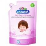โคโดโม Kodomo ผลิตภัณฑ์ปรับผ้านุ่ม สูตรป้องกันกลิ่นอับชื้น 600 มล. สำหรับ 3 ปีขึ้นไป