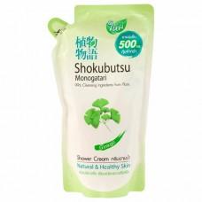 โชกุบุสซึ โมโนกาตาริ Shokubutsu monoggatari ครีมอาบน้ำ  จิงโกะ เพื่อผิวเปล่งปลั่งเรียบเนียบ ชนิดถุงเติม 500 ml