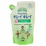 โฟมล้างมือคิเรอิ Kirei กลิ่นองุ่นหอมสดชื่น 200 ml ชนิดถุงเติม