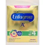 เอนฟาโกร A+ สูตร 4 กลิ่นวานิลลา กล่อง 550 กรัม