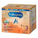 เอนฟาโกร enfagrow A+ สูตร 3 กลิ่นวานิลลา กล่อง 2,200 กรัม