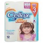 เซลล็อกซ์ พิวริฟาย Cellox purify ซูเปอร์ เอ็กซ์ตร้า ไจแอนท์ 12ม้วน