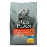 PRO PLAN PUPPY ชนิดเม็ด สำหรับลูกสุนัข สูตรไก่และข้าว 1 kg