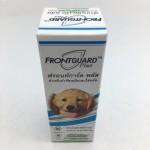FRONTGUARD Plus ยากำจัดเห็บหมัด สำหรับสุนัขน้ำหนักมากกว่า 10-20 กก.