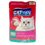 แคท เอ็นจอย Cat'n joy อาหารแมวชนิดเปียก สำหรับแมวทุกสายพันธุ์ สูตรไก่บดผสมปลาชิราสึ 80 กรัม