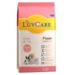 Dr. LuvCare ชนิดเม็ด สำหรับลูกสุนัขพันธ์ุเล็ก รสตับ(เม็ดเล็ก) 15 kg