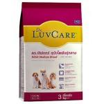 Dr. LuvCare ชนิดเม็ด สำหรับสุนัขโตพันธุ์กลาง 500 กรัม