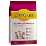 Dr. LuvCare ชนิดเม็ด สำหรับสุนัขโตพันธุ์กลาง 18 kg