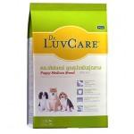 Dr. LuvCare ชนิดเม็ด สำหรับลูกสุนัขพันธุ์กลาง 9 kg
