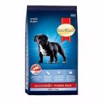 Smartheart Power Pack Puppy ชนิดเม็ด สำหรับลูกสุนัข 20 kg