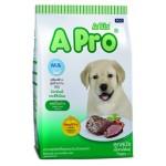 A Pro ชนิดเม็ด สำหรับลูกสุนัข รสเนื้อย่าง 2 kg