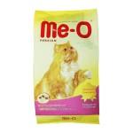 Me-O ชนิดเม็ด สำหรับแมวเปอร์เซีย สูตรป้องกันก้อนขนอุดตัน 1.1 kg