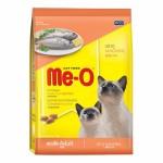Me-O ชนิดเม็ด สำหรับแมวโต รสปลาทู 450 กรัม