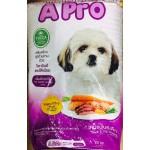 A Pro ชนิดเม็ด สำหรับสุนัขพันธุ์เล็ก(เพิ่มผักและไข่) 10 kg