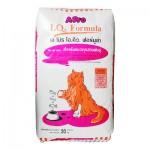 A Pro I.Q. Formula ชนิดเม็ด สำหรับแมวโต 20 kg