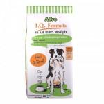 A Pro I.Q. Formula 3 Mix ชนิดเม็ด สำหรับสุนัขโต สูตร 3 มิกซ์ 20 kg